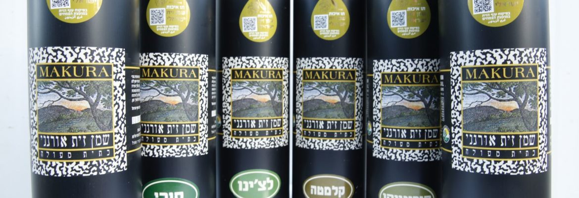 750ml Olive Oil Tins