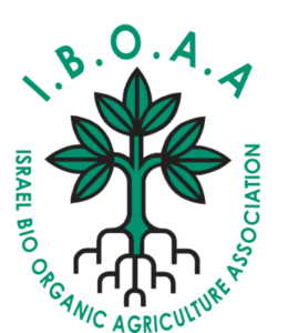 Logo for Israeli Bio Organic Agriculture Association