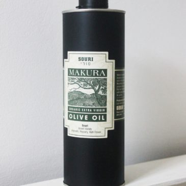 Souri Olive Oil 750ml tin