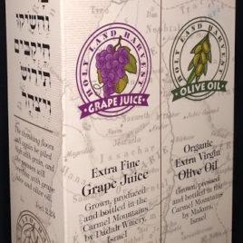 2 Holy Land Harvest Gift Boxes