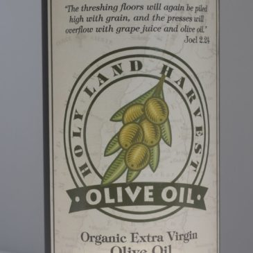 Holy Land Harvest Olive Oil Tin